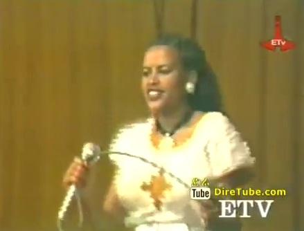 Tsehay Kassa - Enka Lomi [Old Ethiopian Classical Music]