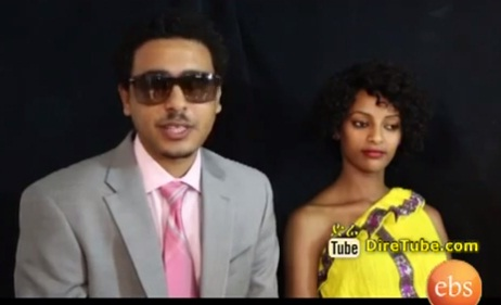 Ethiopian Movie - Debre DC - A NEW! TV Series on EBS - Part 1