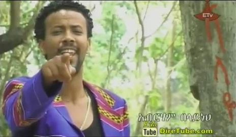 Aberham Belayneh - Shalayitu - [New Video Clip!]