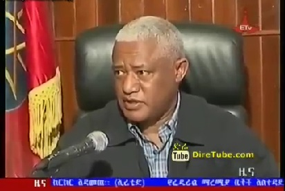 Ethiopian News - The Latest ETV News update about the crime that took the life of 12 Peoples