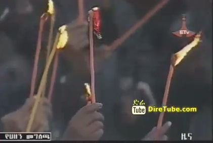 Ethiopian News - ETV Reports of the Candlelight Vigil at Meskel Square