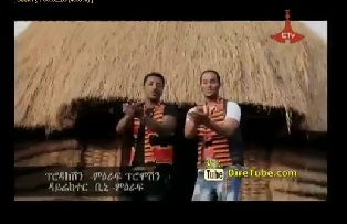 Mamila and kichini - Aso Aso [Traditional Ethiopian Music]
