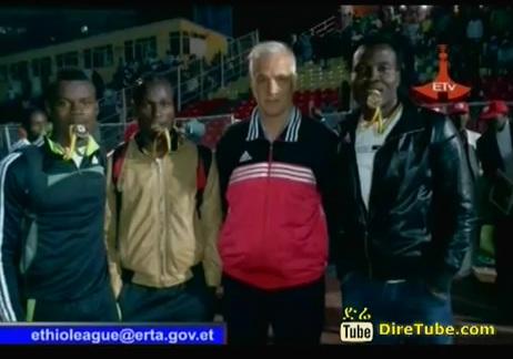 Ethio League - Details on Ethiopian Premier League and Ethiopian National Team