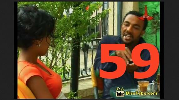 Betoch - Ethiopian Comedy Series Season 2 - Part 59