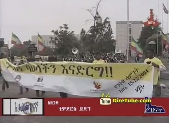 """Ethiopian News - Ethiopia Reads Campaign """"Lets Make Reading our Culture"""""""