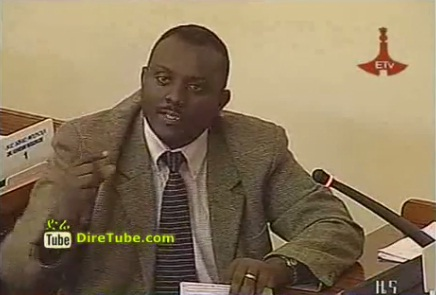 Ethiopian News - Anti-Corruption Commission Working Hard for further Scrutiny