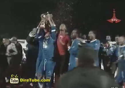 Ethiopian Sport - Ethiopian Medihin Football Club wins the National League