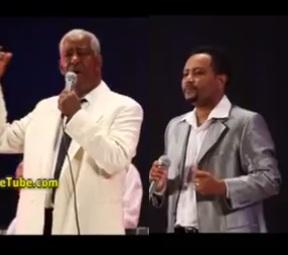 Mahmoud Ahmed and Gossaye Tesfaye - Adera with Lyrics