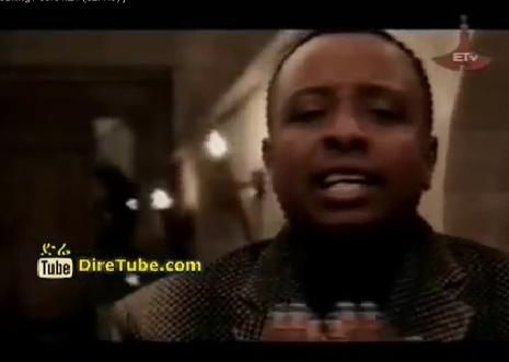 Tsegaya Sema - Enbosasa [Guragigna Music Video]