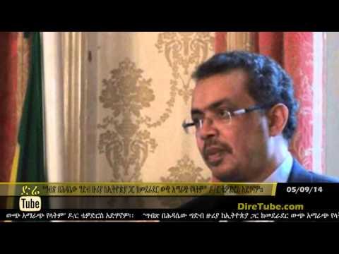 DireTube News - No option for Egypt than talks to Solve the Dam Crisis :FM Dr.Tedros