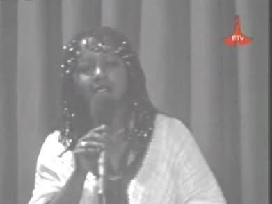 Kuku Sebsebe - Lante Sil New Lante with Roha Band