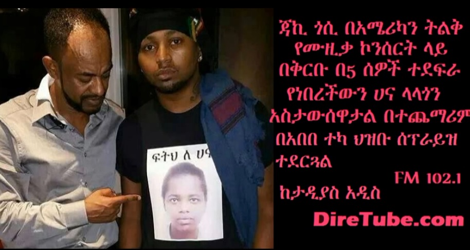 Tadias Addis - Jacky Gosee Remembers Hanna at his Concert in DC