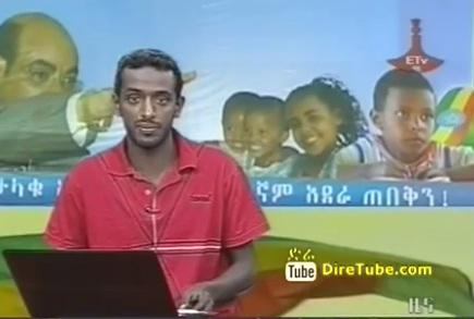 Ethiopian Sport - Ethiopian National Football Club Arrived in addis