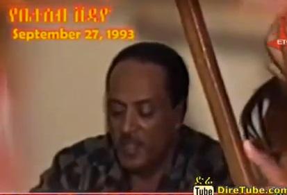 Tilahun Gessesse - Legendary Artist Home Video Sep 27,1993