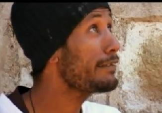 Man Neng - New Ethiopian Movie - Part 3