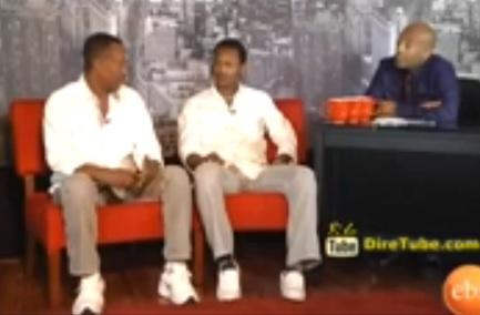 Seifu Fantahun Show - Meet Two Famous Comedians - Kebebew and Meskerem
