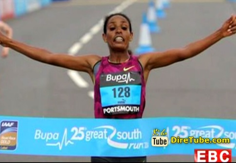 Ethiopian Sport - The Latest Evening Sport News and Updates From EBC October 27, 2014