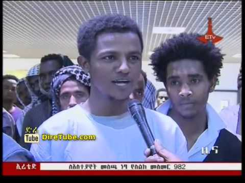 Ethiopia News - Another Group of Migrants arrived in Addis - Nov 15, 2013