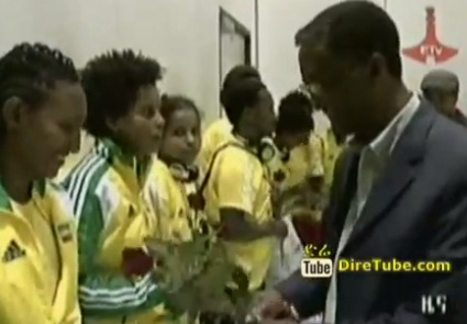 Ethiopian Sport - The Latest on Ethio-Meles PL and Team Lucy Arrival in Addis