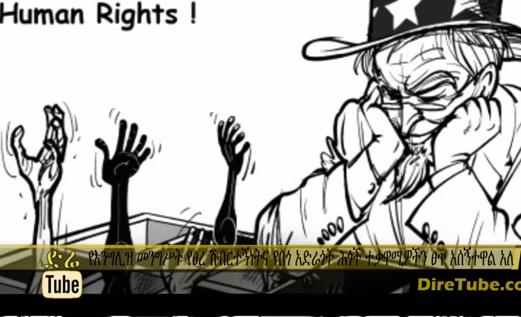 DireTube News - UK slams Ethiopia's Human Rights Record