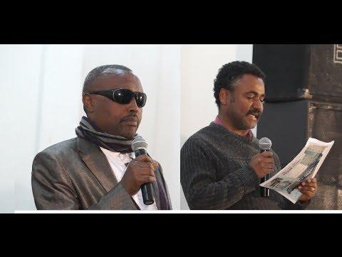 Very Funny - Deacon Daniel and Megabe-Hadis Eshetu at Topia Jazz poetry