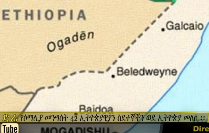 DireTube News - Somaliland:Immigration officials Deport 42 Illegal Immigrants of Ethiopian Origin