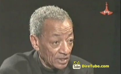 Meet ETV - Interview with Prof. Andreas Eshete - Special Advisor to the PM Meles