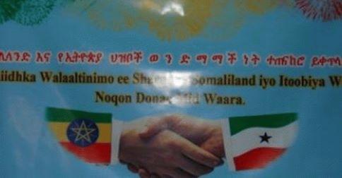 Diretube News Ethiopia And Somaliland Sign Trade And