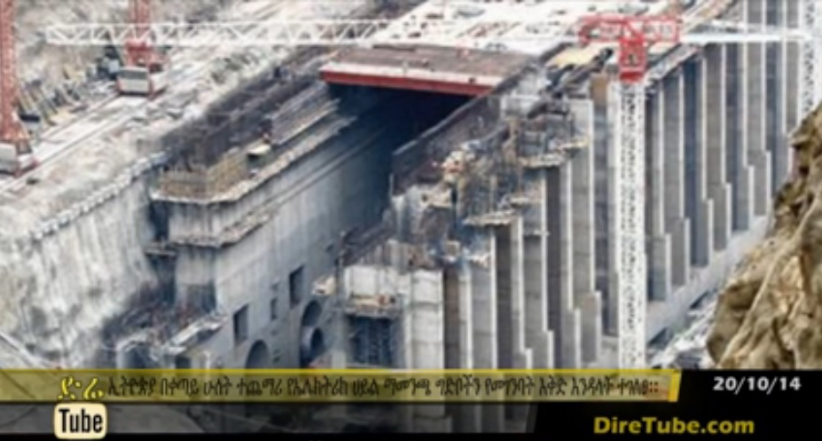 DireTube News - Ethiopia to build two more dams for power generation