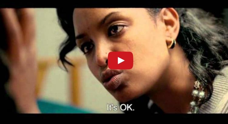 Ethiopian Film - Difret - A film by Zeresenay Berhane Mehar, 2014 Excerpt #2