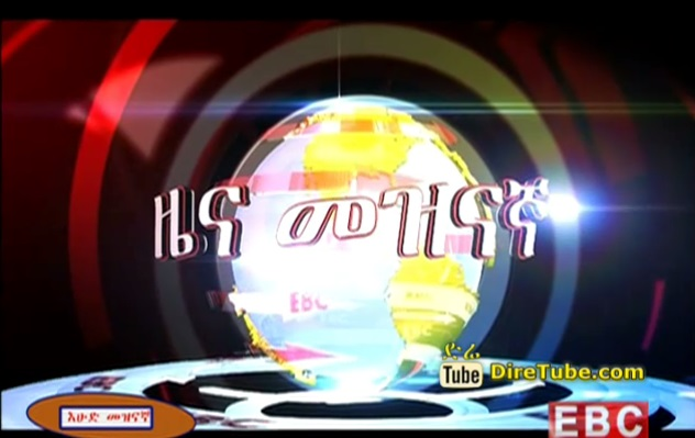 Ethiopian News - The Latest Entertainment News From EBC February 8, 2015
