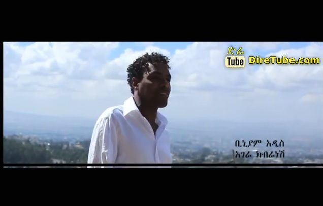 Biniam Addis - Hagere Kebrenesh [New! Ethiopian Music Video]