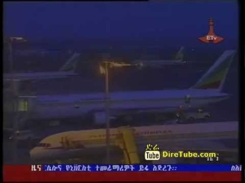 Ethiopian News - Ethiopian Airlines to start flights to Berbera, Somaliland