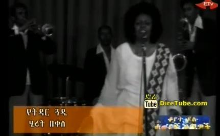 Hirut Bekele - Yetidar Goda [Ethiopian Oldies]