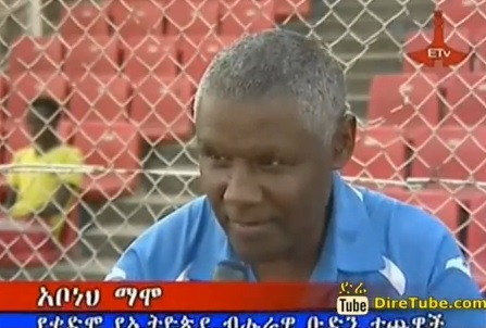 Sunday Sport - Former Ethiopian National Team Player Aboneh Mamo