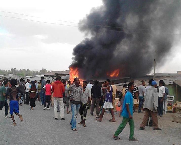 Zami 90.7 - Fire Accident in Bishoftu Damaged in Millions