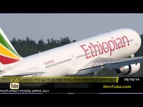 EthiopikaLink - SewleSew Drama Vs ETV - Teddy Afro Song For World Cup and others