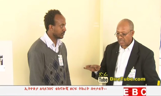 Ethiopian News - The Latest Amharic Evening News From EBC October 29, 2014