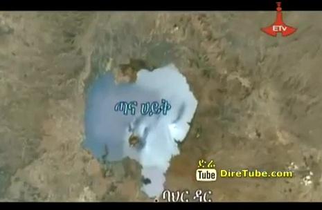 """Ethiopian Documentary - Nature Calls """"Tana Lake in Bahir Dar City"""" by Alemayehu"""
