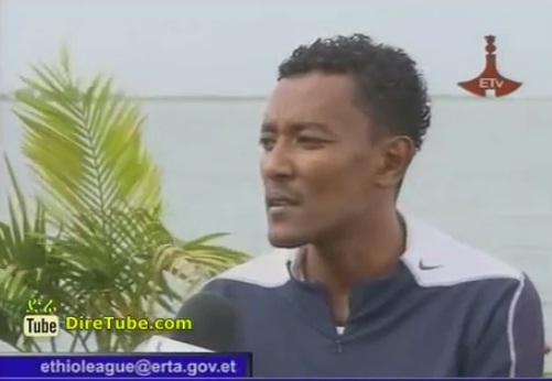 Ethio League - Dire Dawa National Cement Football Club