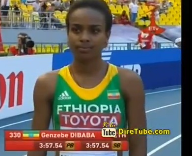 Moscow 2013 - World Athletics Championship - Day 2 Ethiopian Performance