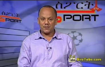 Ethiopian Sport - The Latest Sport News and Updates July 31, 2013