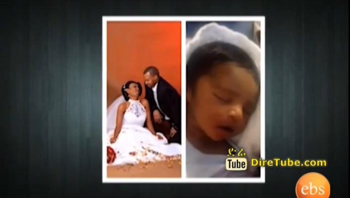 Seifu on Ebs - Kamilat Gives birth to baby boy