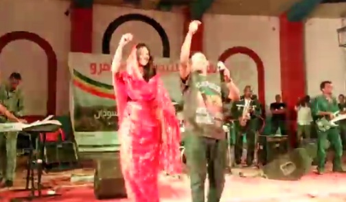 Teddy Afro - Dancing with his wife @ Mohammed Wardi's Memorial Event