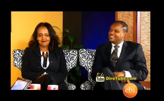 Enchewawet - Entertaining Interview With Yehunie belay and his Entrepreneur wife