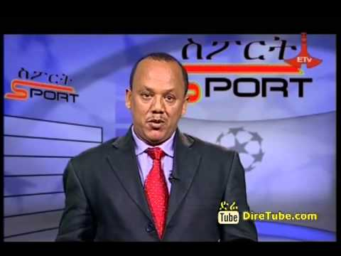 Ethiopian Sport - The Latest Sport News and Update July 21, 2013