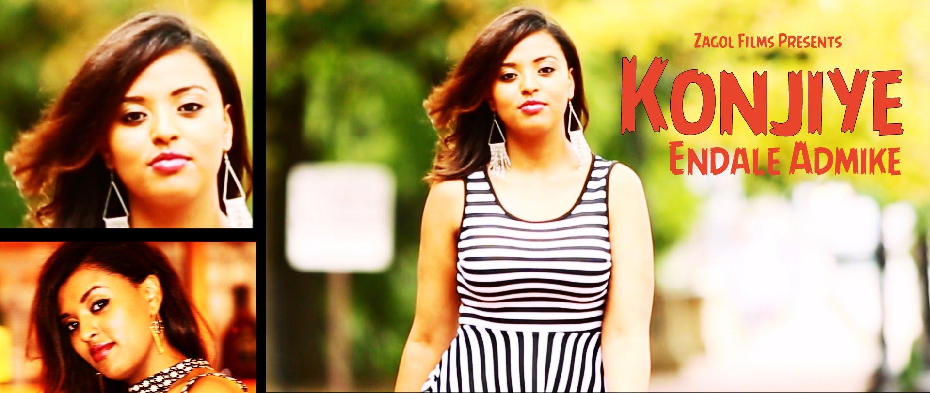 Endale Admike - Konjiye - Zagol Films