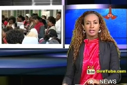 Ethiopian News - Ministry of Health to Launch Mental Health Service in Primary Health Centers