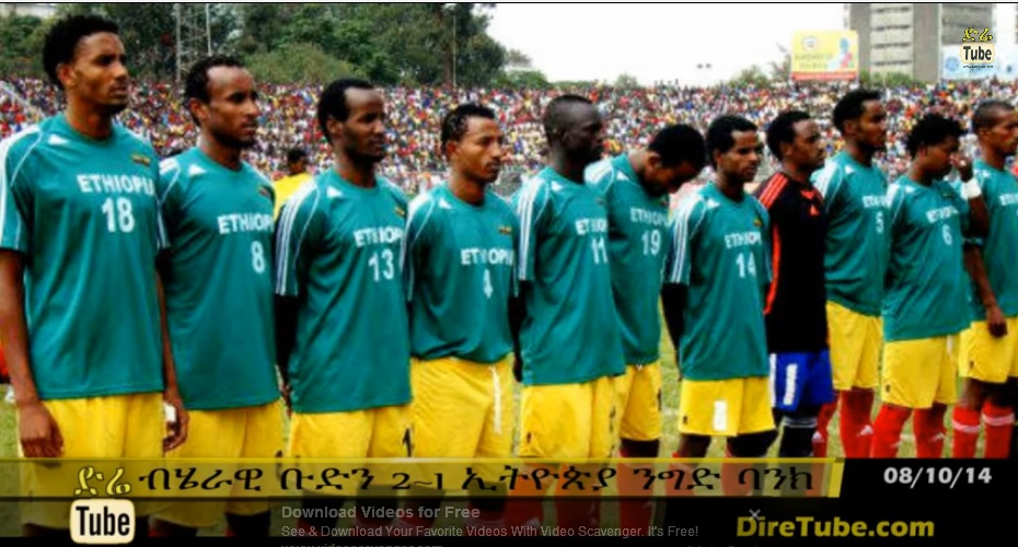 DireTube News - Ethiopian National Football Team Played With CommercialBank of Ethiopia Club
