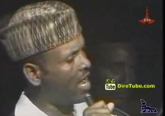 Hirut Bekele & Mesfin Haile - Enredada Yena Eda [Ethiopian Oldies Music]